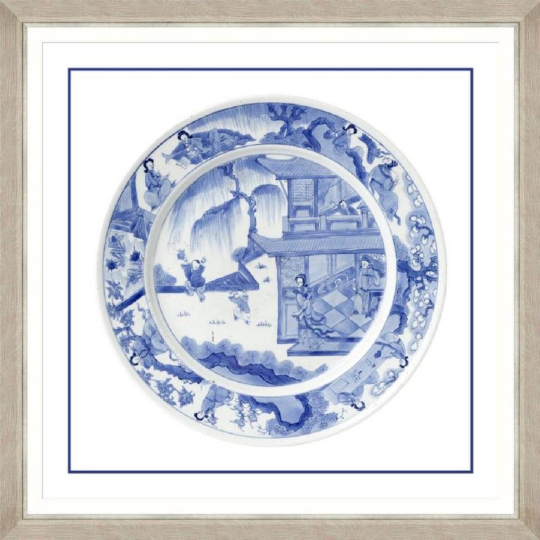 China Imperial 3 Framed Art